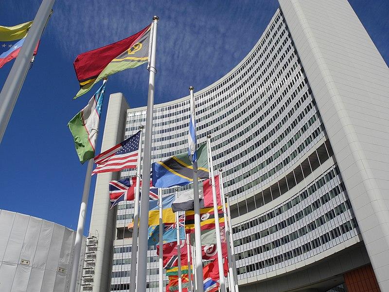 File:IAEA and the Flags - panoramio.jpg