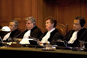 Natural justice - A hearing of the International Court of Justice in 2006 presided over by its President, Her Excellency Dame Rosalyn Higgins. A fundamental aspect of natural justice is that before a decision is made, all parties should be heard on the matter.