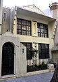ID 187 Inmueble calle Aguero Nº 2024 Buenos Aires.jpg