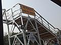 IJhapandanga railway station MG 20200214 140114 01.jpg