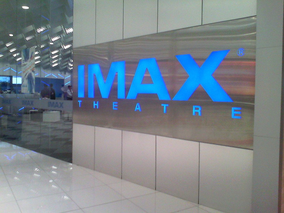 IMAX Theatre at SM Megamall