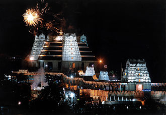 ISKCON Temple Bangalore - Temple at night