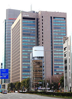 ITOCHU Corporation.JPG