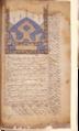 Ibn al-nafis page.png