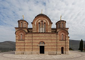 Trebinje - Hercegovačka Gračanica, a Serbian Orthodox monastery located on the Crkvina Hill overlooking the town.