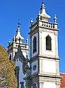 Igreja e Edifício da Misericórdia da Guarda 003 (cropped).jpg