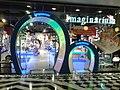 Imaginarium mit extra Kindereingang im Quartier 206 November 2013 - panoramio.jpg