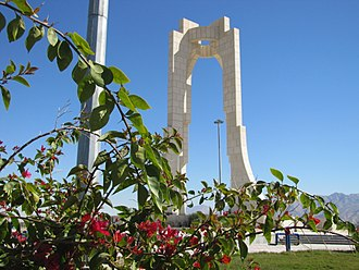 Lar, Iran - Image: Imam Khomeini square of lar