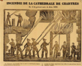 Incendie Chartres 1836.PNG