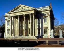 Independence National Historical Park First Bank.jpg