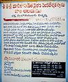 Information board at Venkateswara Temple in Midhilapuri VUDA colony.JPG