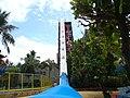 Insano - Beach Park - Fortaleza CE - panoramio.jpg