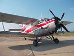 Interflug Antonow An-2 (D-FOND) bei den Bautzener Flugtagen 2015 (5).JPG
