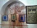 Interior of the mosque Muhammad Bashoro 03.jpg