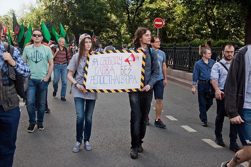 Internet freedom rally in Moscow (2017-07-23) by Dmitry Rozhkov 58.jpg
