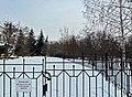 Irkutsk. Akademgorodok. February 2013 - panoramio (133).jpg