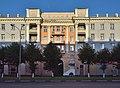 Ivanovo Lenin Avenue47 002 0494.jpg