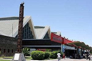 Ivato International Airport - Image: Ivato Intl Airport Antananarivo Madagascar