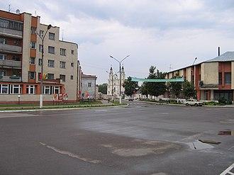Ivyanets - Image: Ivenets Center