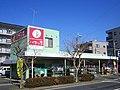 JA Yokohama Hamakko Shop Minami-Makigahara.jpg