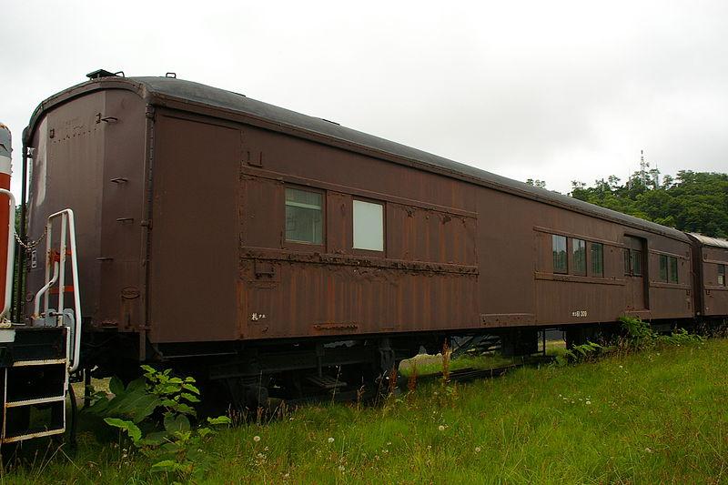 オエ61-309