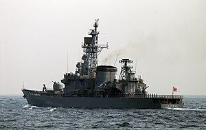 JS Shimakaze at SDF Fleet Review 2006 a.jpg