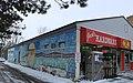 Jack's Hardware, 740 Packard Street, Ann Arbor, Michigan - panoramio.jpg