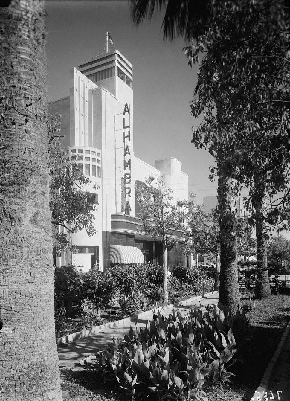 Jaffa Alhambra Cinema03561u