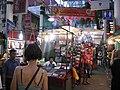 Jalan Petaling Chinatown KL (7904721022).jpg