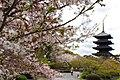 Japan 080416 Toji 03.jpg