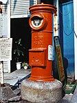 Japan post in tukuba city.jpg