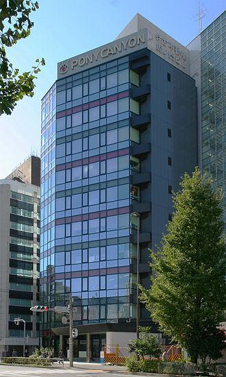 Pony Canyon - The company's headquarters in Minato, Tokyo