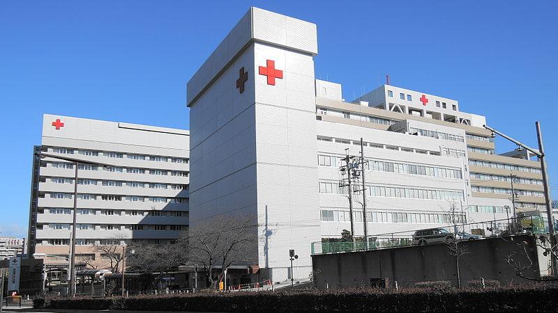 File:Japanese Red Cross Nagoya Daini hospital.JPG