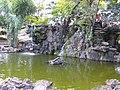 Jardim Japonês - panoramio (1).jpg
