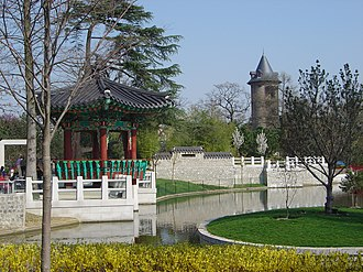 Jardin d'Acclimatation - Inside the park