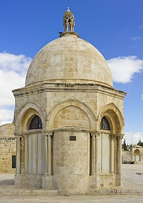 Jerusalem-2013-Temple Mount-Dome of the Ascension 04.jpg