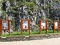 Jeskyně Balcarka 1.jpg