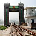 Jian Yalu River Border Railway Bridge border patrol 2011 07 24.jpg
