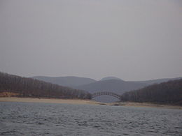 Jingpo Lake Maogong Mountain.JPG