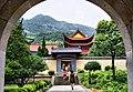 Jinhua-Pagoda-China - panoramio.jpg
