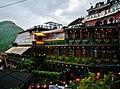 Jiufen Historic Teahouse 03.jpg