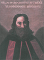 Joachim Eliasz Morochowski.png