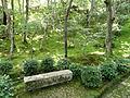 Jojakkoji - Kyoto - DSC06197.JPG