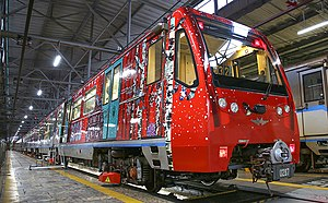 Journey into Christmas train in depot.jpg