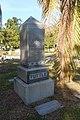 Julia tuttle tomb 02.jpg