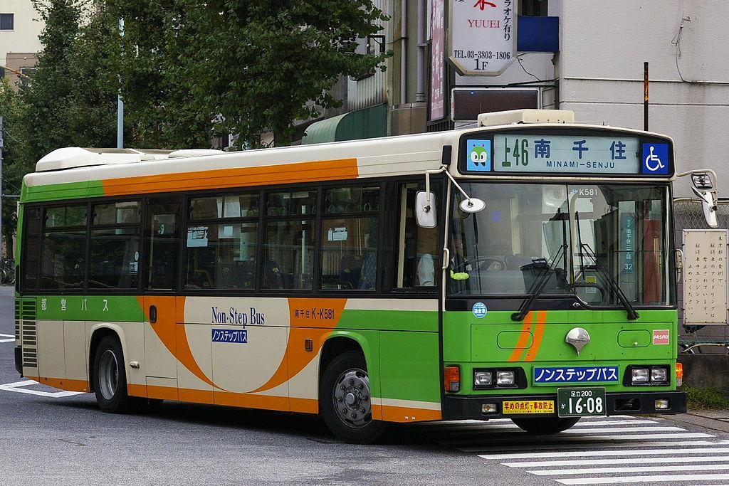 K-K581