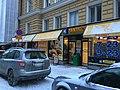 K-market Liisankatu (Helsinki).JPG