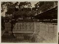 KITLV 28310 - Isidore van Kinsbergen - Relief on the first gallery on the east side of Panataran, Kediri - 1867-02-1867-06.tif
