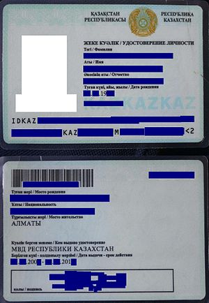 English: Kazakhstani ID-card. The personal dat...