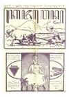 Kajawen 25 1931-03-28.pdf